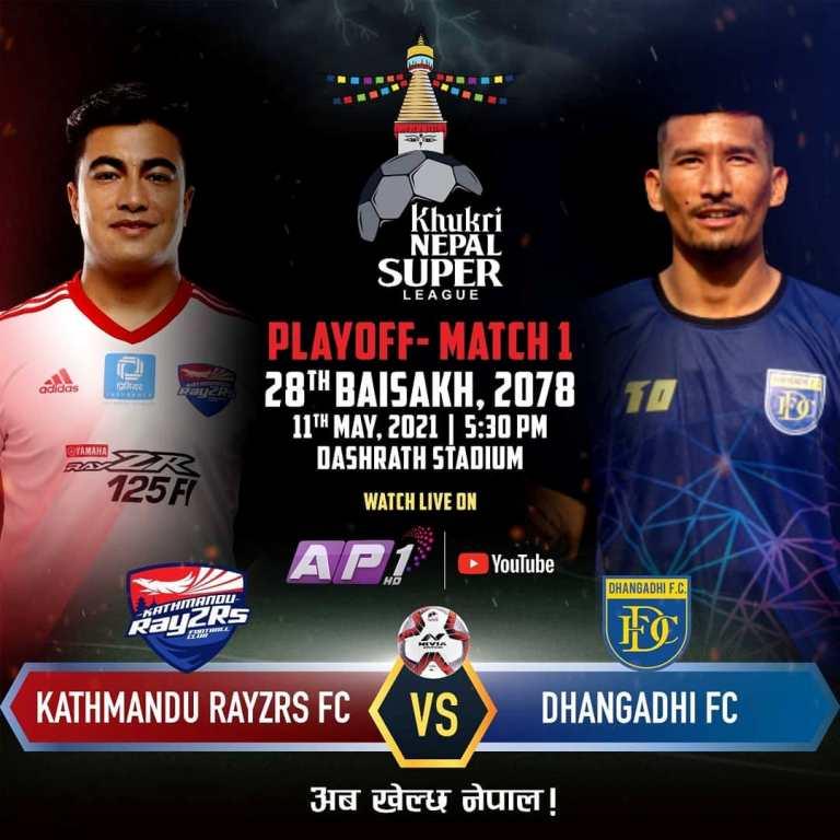 एनएसएल : फाइनल पुग्न काठमाडौं र धनगढी भिड्दै