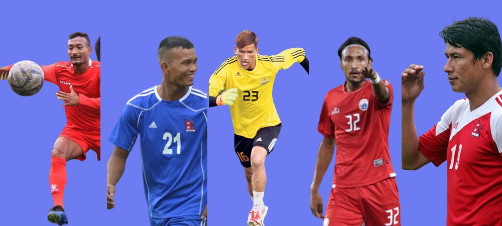 नेपाली फुटबल टिमबाट धेरै क्याप जित्ने ५ खेलाडी