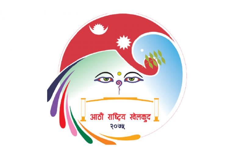 आठौँ राष्ट्रिय खेलकुद प्रतियोगिता फागुन २५ गतेबाट-सदस्यसचिव विष्ट
