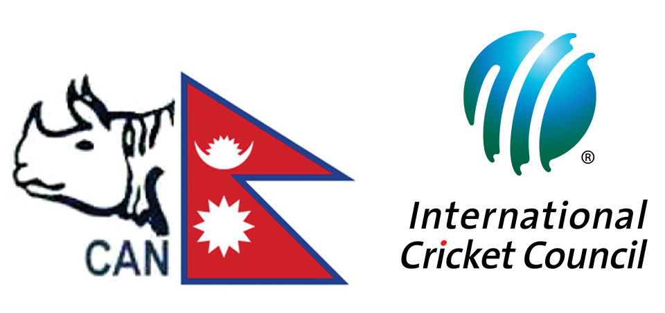 ICC meeting unlikely to completely lift Nepal's suspension !