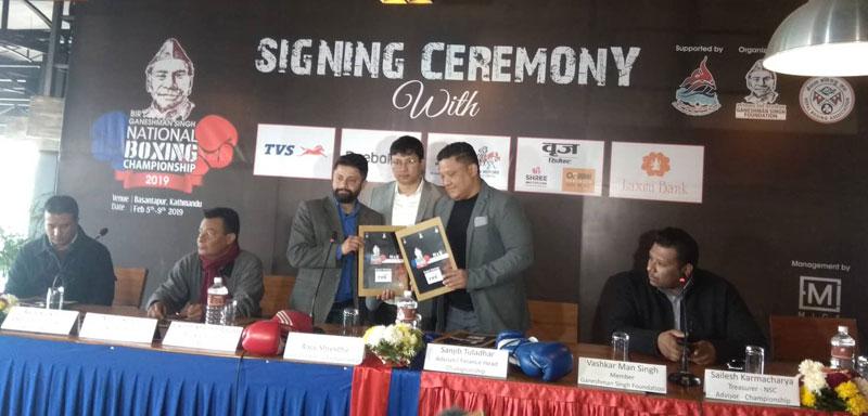 वीर गणेशमान सिंह राष्ट्रिय बक्सिङ प्रतियोगितालाई पाचँवटा ब्यापारिक प्रतिष्ठानको प्रायोजन