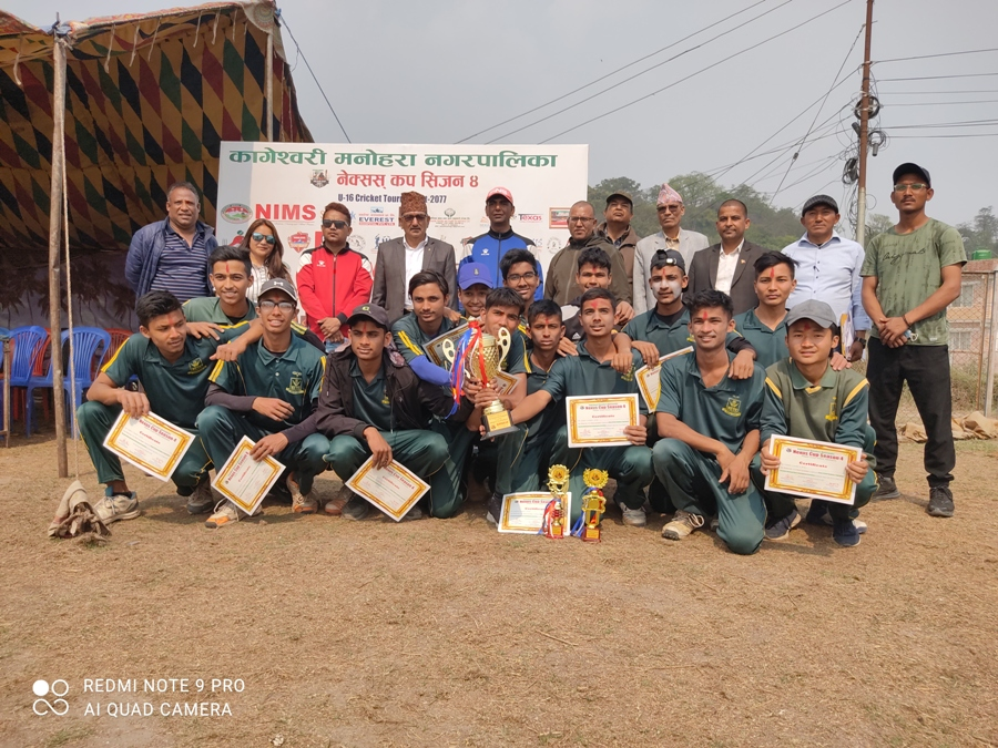 नेक्सस कपको उपाधि ग्रेट हिमालय क्रिकेट एकेडेमीले उचाल्यो