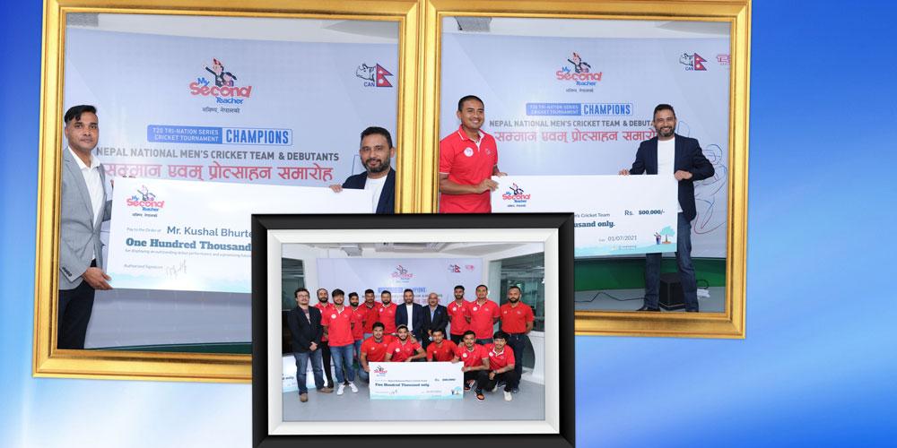 माइसेकेन्ड टिचरद्वारा राष्ट्रिय क्रिकेट टिम र डेब्युटेन्ट खेलाडीलाई नगद सहयोग