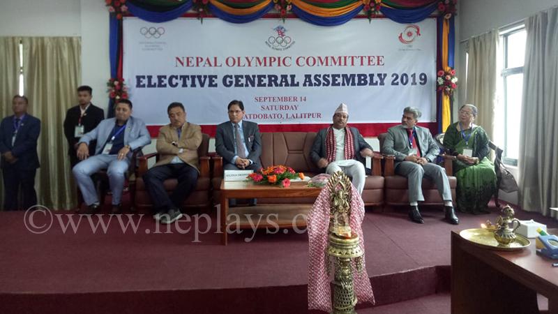 शुरु भयो ओलम्पिक कमिटीको चुनावी शाधारण सभा, प्रतिस्पर्धामा जीवनराम र उमेशलाल