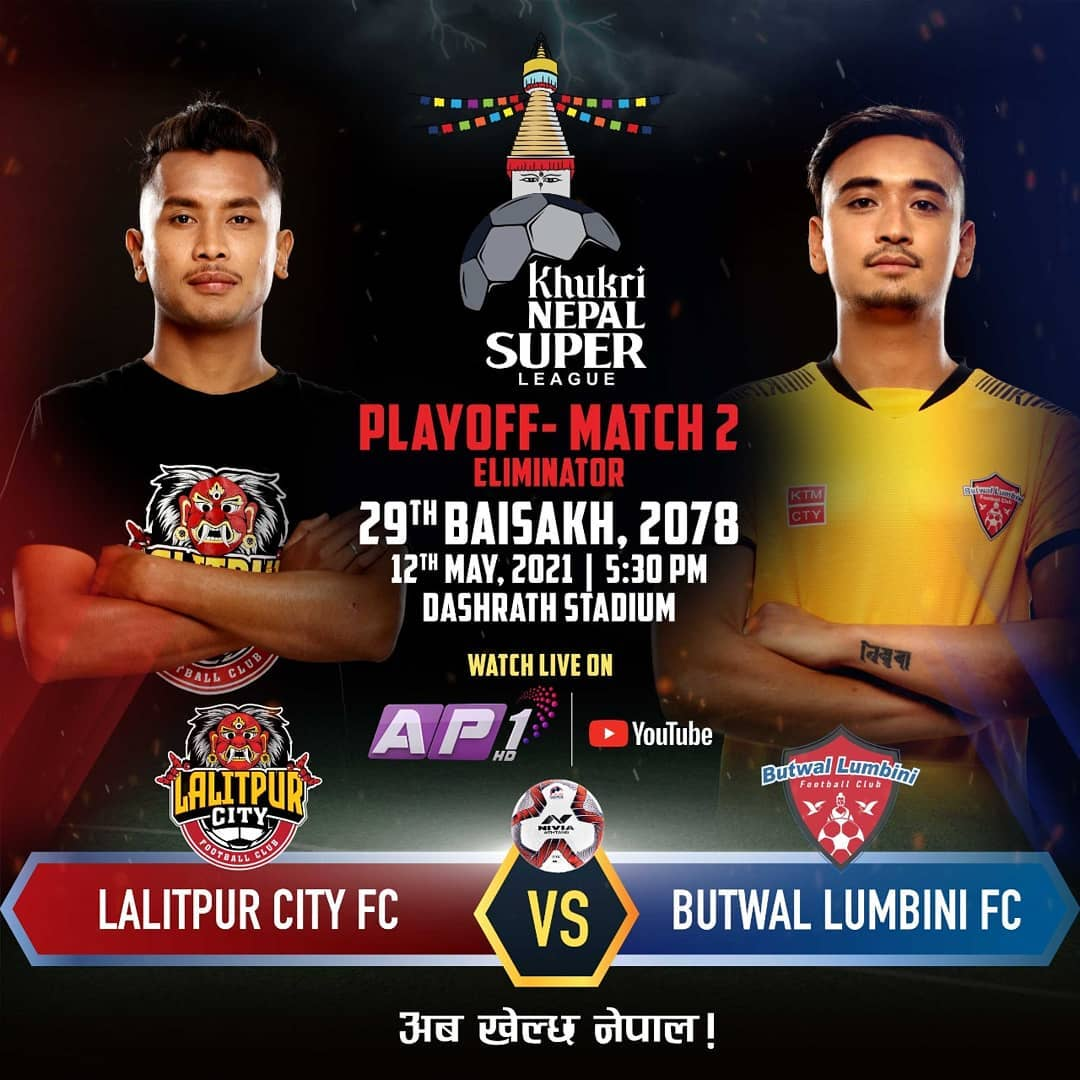 एनएसएल : दोस्रो क्वालिफायरमा ललितपुर र बुटवल लुम्बिनी खेल्दै