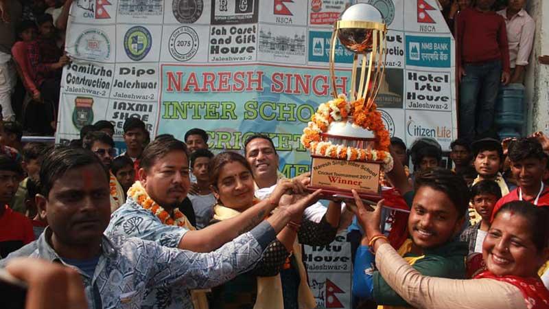 नरेश सिंह इन्टर स्कूल क्रिकेटको उपाधि एल्हेबसलाई