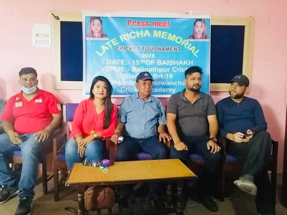 वैजनाथपुर मैदानमा रिचा मेमोरियल टी २० क्रिकेट प्रतियोगिता हुने