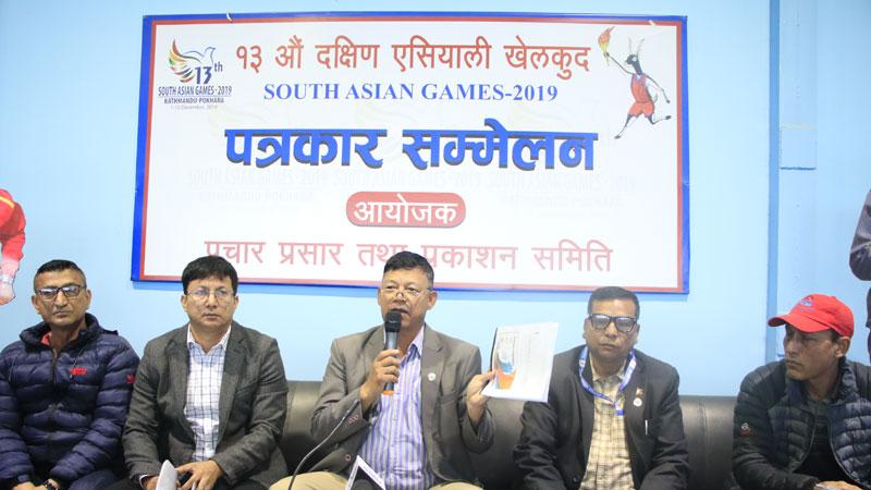 साग : ३१७ स्वर्ण पदकका लागि सात देश प्रतिस्पर्धामा, करातेमा भारतले पनि सहभागिता खाेज्याे
