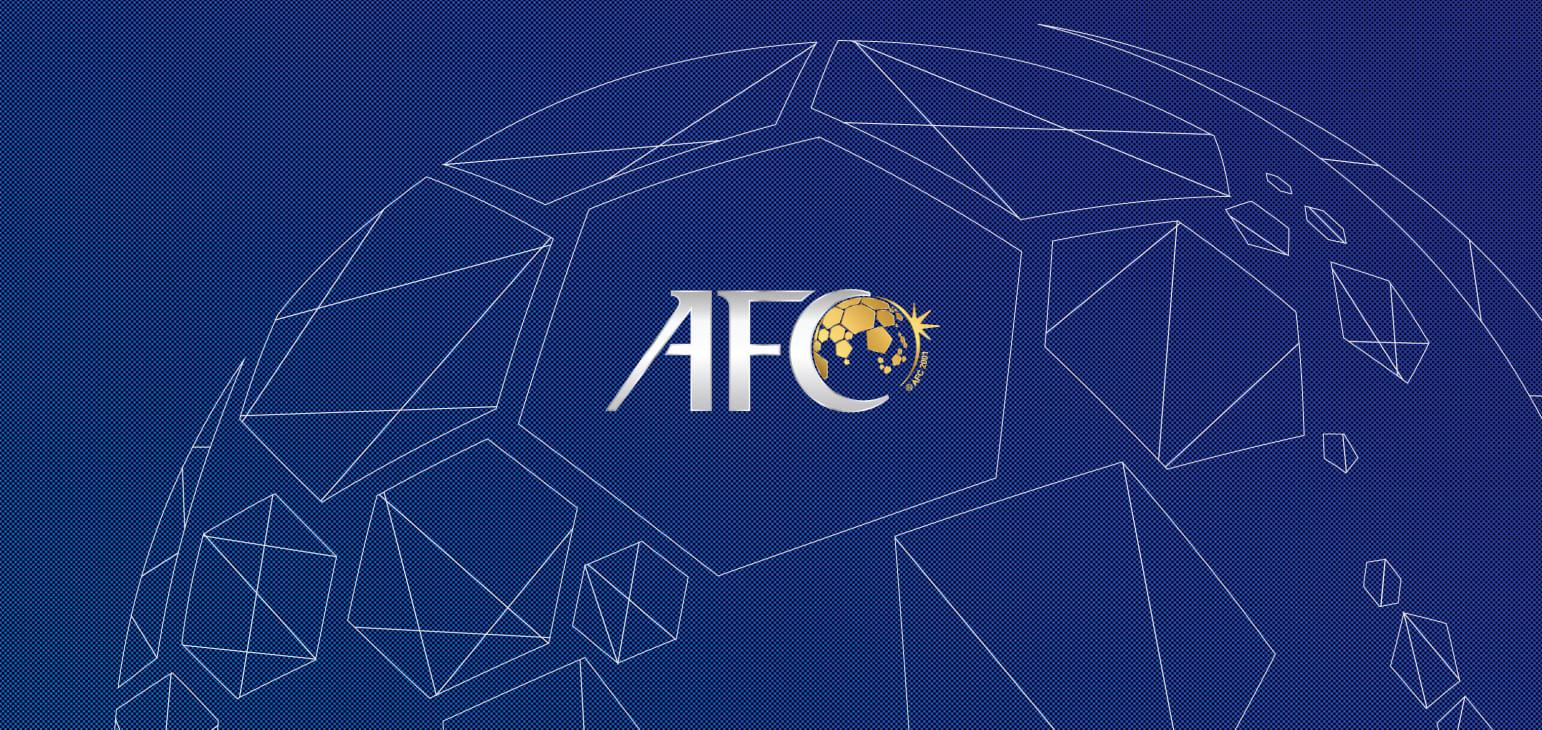 यो बर्ष एएफसी अवार्ड रद्द, अर्को कार्यक्रम २०२३ मा हुने