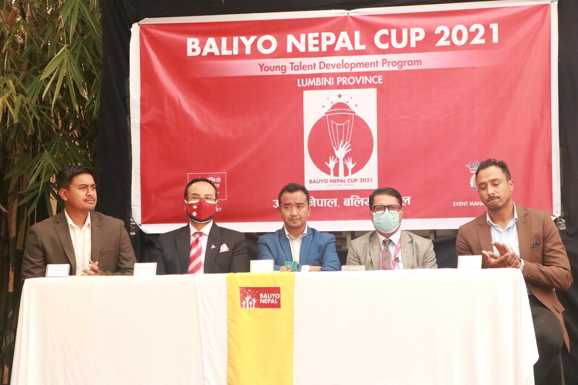 यू-१६ किशाेर खेलाडीकाे 'बलियाे नेपाल कप' क्रिकेट हुने, पहिलाे चरण लुम्बिनी प्रदेशमा