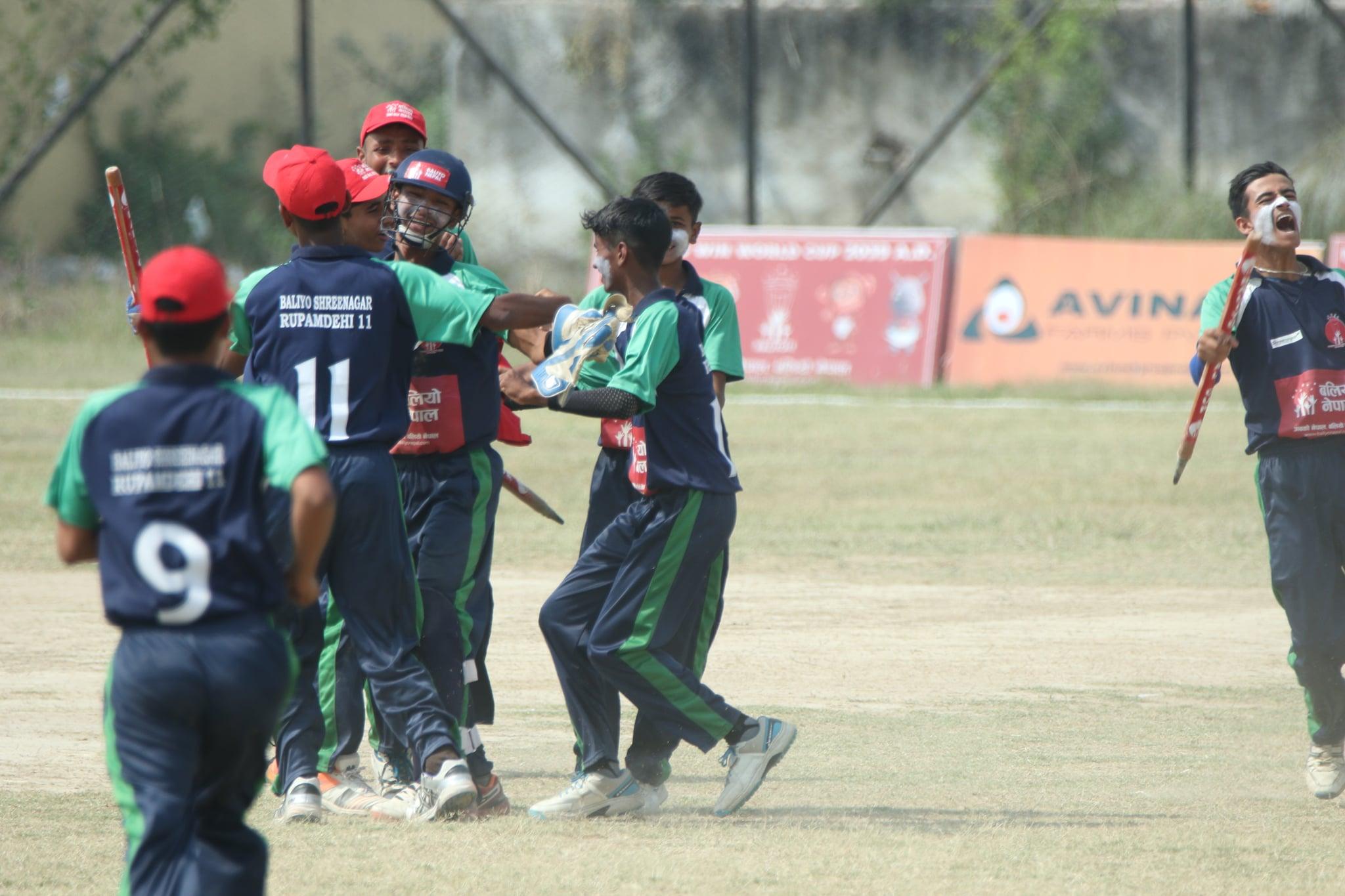 बलियाे नेपाल कप क्रिकेटकाे उपाधि रूपन्देहीले उचाल्याे