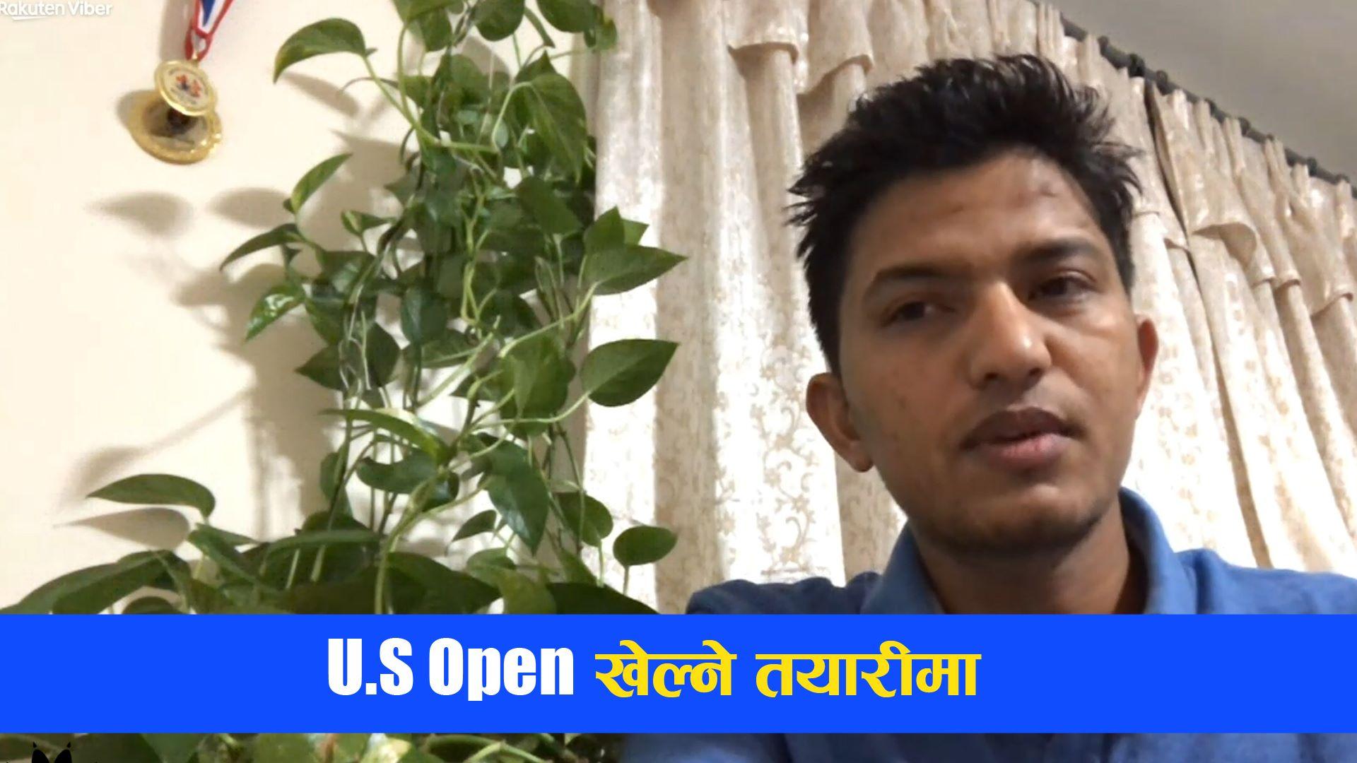 क्यानडामा पनि क्रिकेटमा नै ब्यस्त रहेका नरेश भन्छन-'नेपालबाट खेल्न फेरी फर्किनेछु'