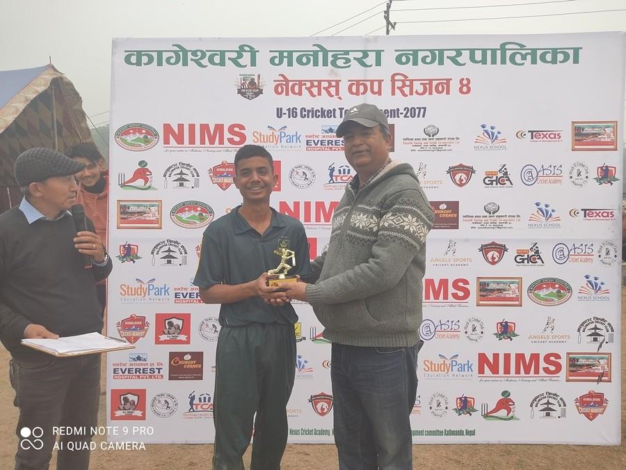 नेक्सस कपः काठमाण्डौ क्रिकेट ट्रेनिङ सेन्टर र बालुवाटार क्रिकेट क्लब बिजयी