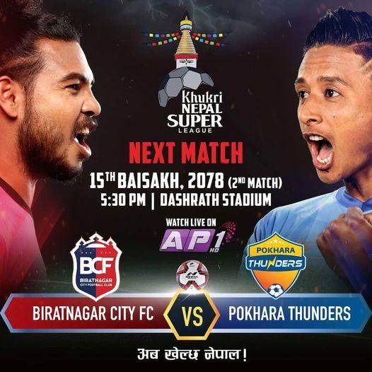 नेपाल सुपर लिगमा आज दुई खेल हुँदै