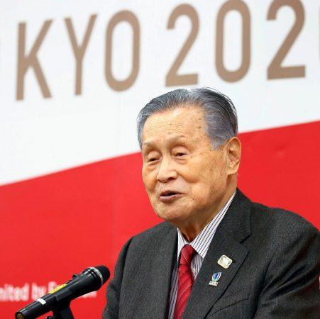 मोरीले टोकियो ओलम्पिक आयोजक प्रमुखबाट राजीनामा दिए