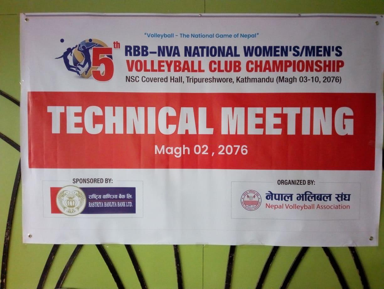 आरबीबी एनभीए क्लब च्याम्पियनसिपमा महिलातर्फ ७ टिममात्र, आर्मी र एपीएफ एकै समूहमा